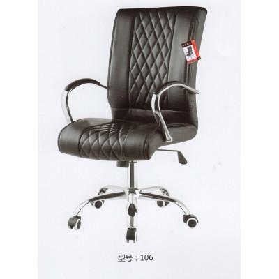 舒适奢华黑色大班椅办公椅可升降旋转椅老板椅