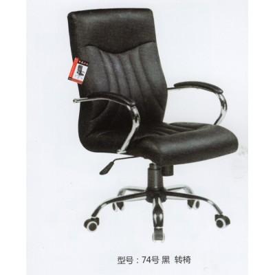 高档真皮老板主管经理旋转升降可躺办公室高靠背大班工作电脑椅子