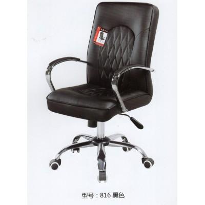 真皮可躺老板椅 电脑椅家用 人体工学转椅大班椅办公座椅