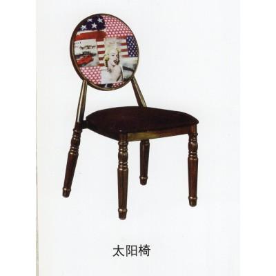太阳椅欧式定制复古主题铁艺靠背餐椅酒店休闲时尚简约桌椅组合