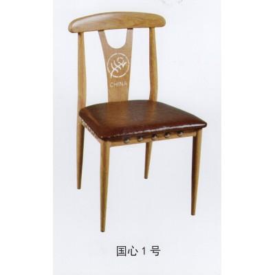 铁艺餐椅仿实木简约咖啡椅复古书房椅靠背单人桌椅组合家用牛角椅