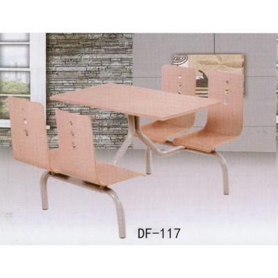 食堂餐桌椅不锈钢连体4人肯德基快餐桌椅饭堂小吃饭店桌椅组合