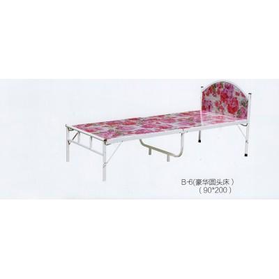 单人床 两折三折午休床医院陪护防侧翻便携户外多功能单人折叠床