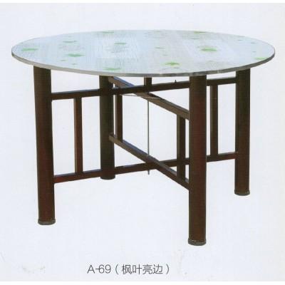 大理石不锈钢角几边几现代简约移动迷你创意金属小茶几客厅家具