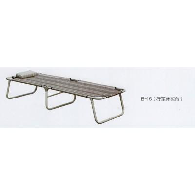 折叠床单人床家用成人经济型办公室简易折叠午休床加固儿童折叠床