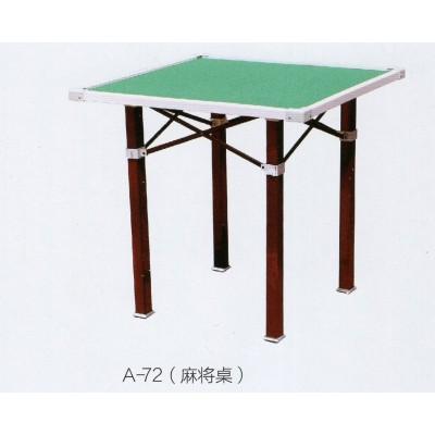 家用麻将桌多功能简易宿舍桌子两用型手搓棋牌桌手动麻雀台桌折叠