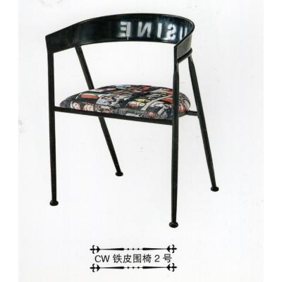 欧式餐椅现代简约椅子酒店椅家用休闲铁艺椅金属餐桌椅