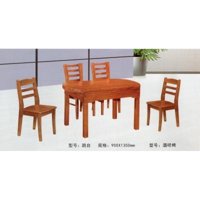 纯实木餐桌金丝胡桃木餐桌椅组合全实木长方形饭桌一桌四椅小户型