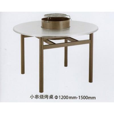 家用折叠大圆桌不锈钢餐桌圆形饭桌移动简易便携饭店酒店吃饭桌子