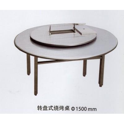 大理石圆形餐桌椅组合简约现代小户型轻奢不锈钢6人饭桌北欧圆桌