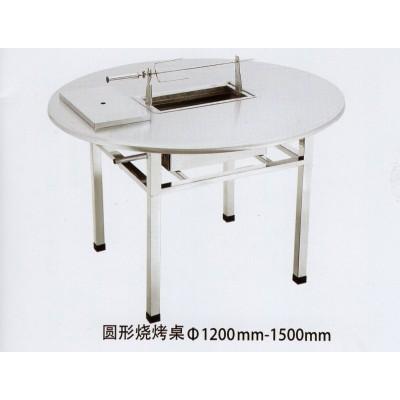 木炭无烟烤羊腿桌不锈钢桌碳烤无烟羊排桌彩钢仿大理石桌烤叉烤网