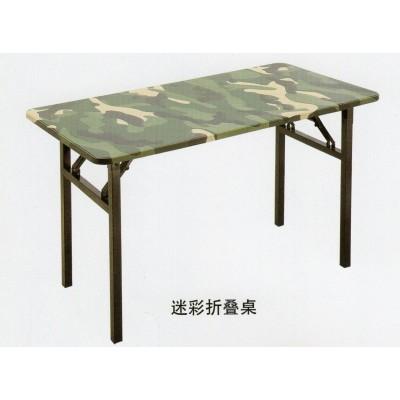 野战折叠作业桌军绿色冷轧钢折叠桌户外多功能折叠桌椅