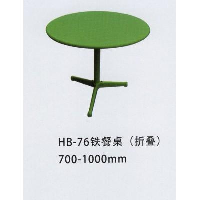 阳台桌椅三件套现代简约铁艺桌椅折叠小茶几户外休闲桌咖啡厅组合