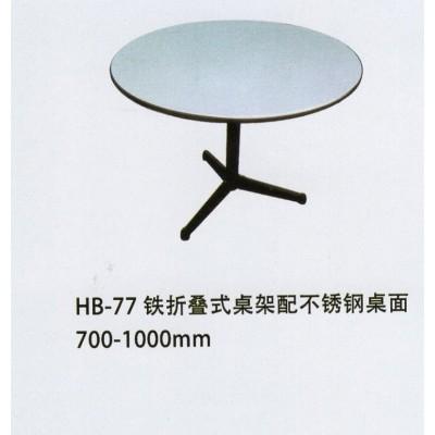 户外桌椅铁艺塑木休闲小茶几组合奶茶店欧式餐厅桌椅室外露天家具