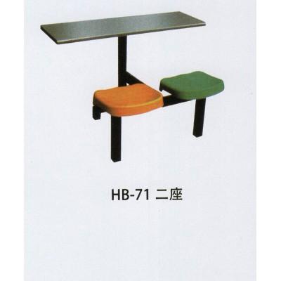 办公虎 餐桌 不锈钢 组合连体 餐厅桌 学生食堂餐桌 餐桌椅