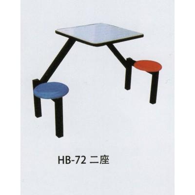 食堂快餐厅连体餐桌椅组合2人位奶茶店咖啡店肯德基桌椅