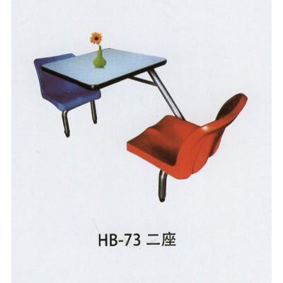玻璃钢二人靠背连体餐椅 食堂专用餐桌椅 户外休闲玻璃钢桌椅