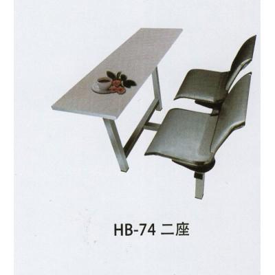 餐桌椅餐厅曲木椅餐桌椅肯德基麦不劳餐桌餐台椅