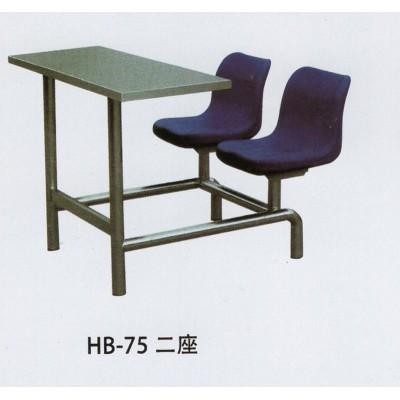 学校餐厅连体餐桌椅四人位食堂连体快餐桌椅组合