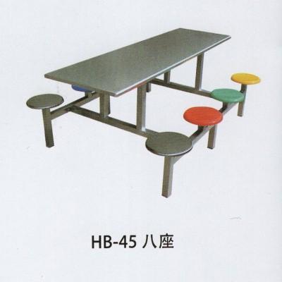 公共场所餐桌 餐桌椅 8人连体餐桌 八人餐桌 食堂餐桌