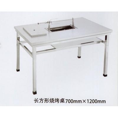 不锈钢无烟烧烤桌圆桌方桌 多功能烧烤桌 烤羊腿 烤串 家用