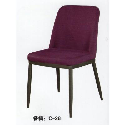 餐椅现代简约家用成人懒人凳子靠背椅主题酒店休闲椅北欧餐厅椅