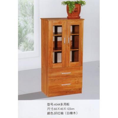 书架书柜简约现代简易书橱落地自由组合儿童置物架储物收纳柜带门
