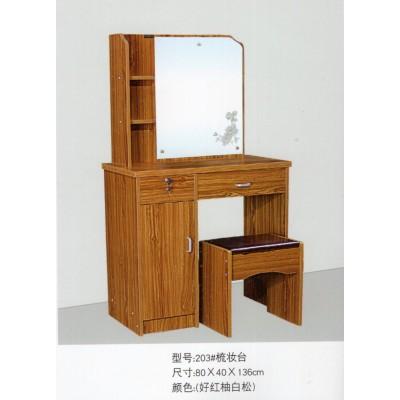 家用梳妆台板式现代简约风多层实木板