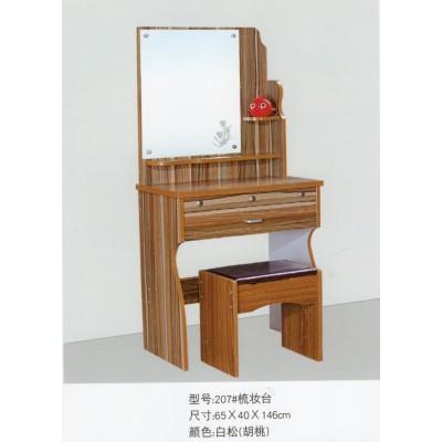 新中式实木化妆桌 迷你小户型梳妆台实木 卧室化妆台