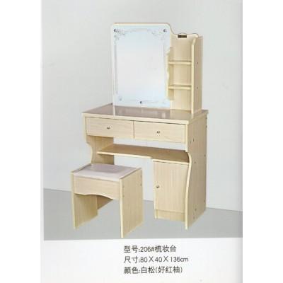 现代中式时尚简约梳妆台 送凳子田园妆台化妆桌