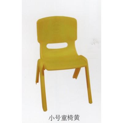 家用宝宝凳子可爱迷你可叠儿童塑料椅靠背椅写字椅幼儿园椅子