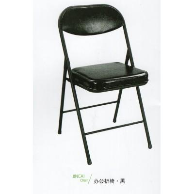 折叠椅子电脑椅钢制折叠凳办公椅会议椅靠背椅简约培训椅