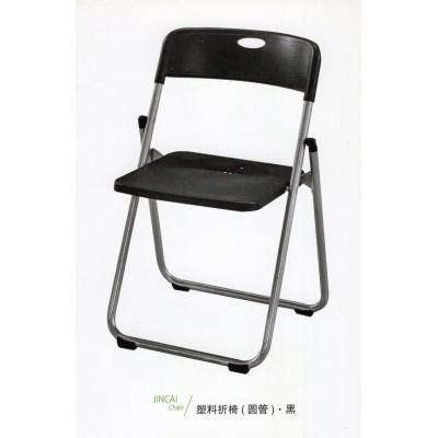 可折叠椅会议椅 办公椅培训椅学生椅塑料折叠靠背椅 椅子