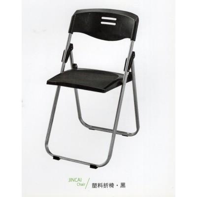 折叠椅培训椅带写字板桌椅一体靠背椅办公会议椅塑料椅学生教学椅