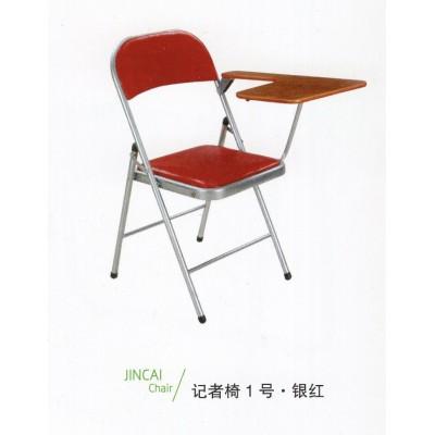可收合折叠椅子靠背椅家用培训椅休闲办公椅会议椅餐厅电脑椅
