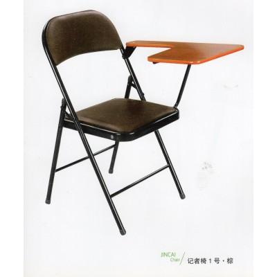 折叠椅子休闲时尚便携特价便宜户外黑棕白报纸纹电脑椅子折叠椅子