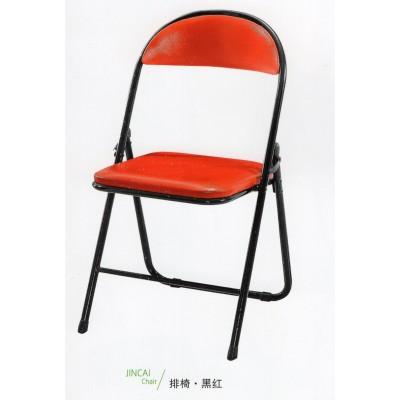靠背金属折叠电脑椅成人椅子折叠椅简约现代椅人气整装餐椅学生椅