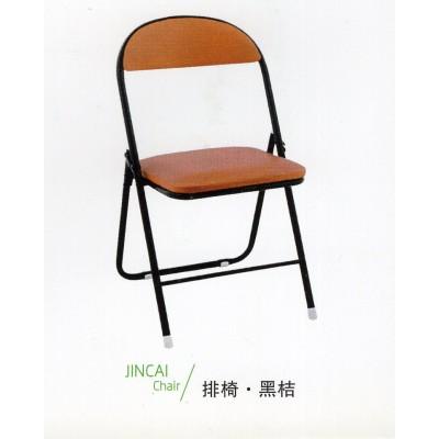 折叠靠背家用凳子开学宿舍大学生电脑椅简约餐椅会议椅休闲椅