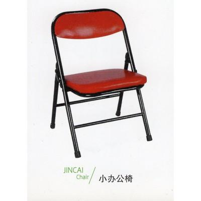 折叠椅子办公椅会议椅电脑椅凳子简易钢折椅办公椅会议椅培训椅