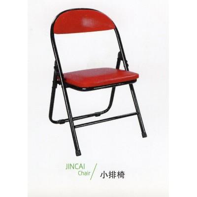 简易靠背椅折叠椅 时尚简约家用便携折椅会议椅休闲电脑办公椅子