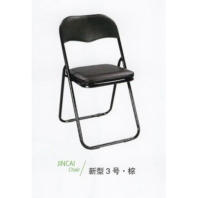 折叠桌椅办公桌椅户外桌椅家用宿舍摆摊吃饭桌子简易户外折叠桌椅