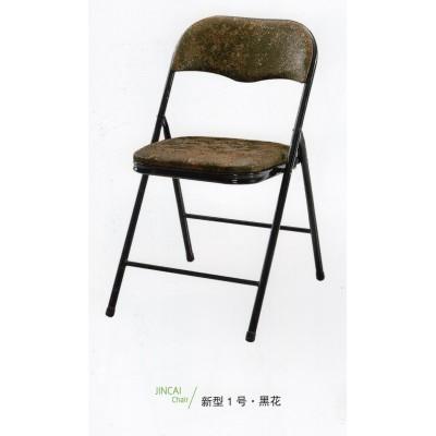 凳子靠背椅家用可折叠椅办公椅会议椅电脑椅座椅培训椅椅