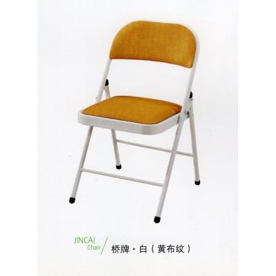 简约现代金属折叠椅子靠背椅新闻椅排椅办公椅桥牌椅家用便携