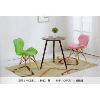 伊姆斯椅子现代简约书桌椅家用餐厅靠背椅电脑凳子北欧洽谈椅