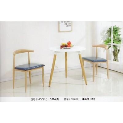 牛角椅北欧实木餐椅酒店咖啡厅西餐厅椅子售楼处洽谈桌椅新中式