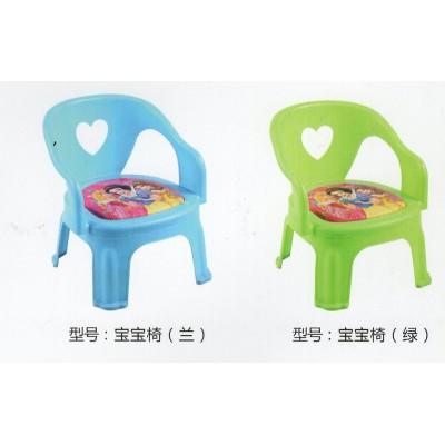 塑料靠背椅子凳子时尚加厚型可爱卡通宝宝小矮板凳儿童