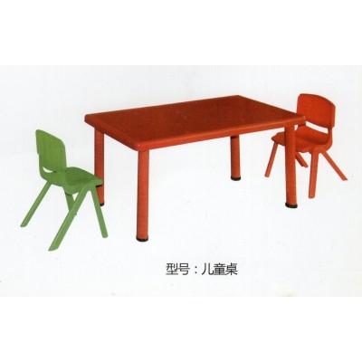 幼儿园塑料桌 儿童桌椅 塑料长桌 塑料方桌 早教中心学校桌