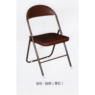 折叠椅办公室餐椅靠背椅培训椅电脑椅圆凳成人整装简约现代