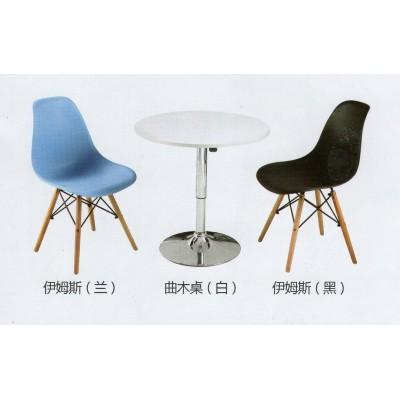 北欧伊姆斯洽谈组合现代简约接待会客休闲咖啡厅椅
