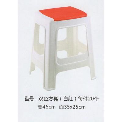家用塑料小板凳客厅换鞋凳加厚防滑踩脚凳宝宝茶几矮凳子浴室板凳